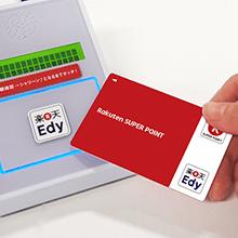 Edy-Rポイントカード,楽天Edy,チャージ,ポイント,楽天カード