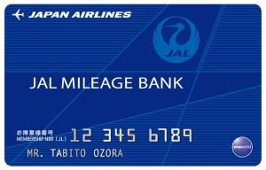 Tポイントカード,コンビニポイントカード,ANA,JAL,マイル