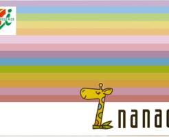 nanacoポイント 交換