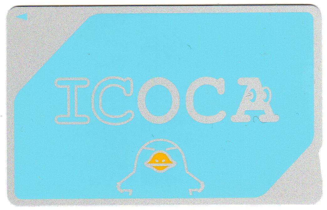 ICOCA 購入 買い方