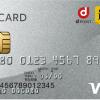 dカード ポイント 還元率