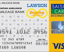 ポンタ クレジット カード