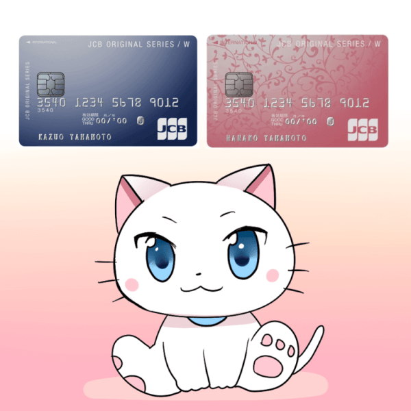 JCB CARD WとJCB CARD W Plus Lが並んでいるイラスト