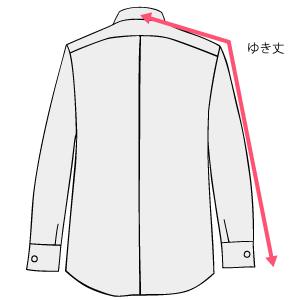 ワイシャツおすすめの裄丈選び方