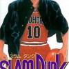 スラムダンク(漫画)♪ネタバレなし!バスケに魅せられた不良少年の成長物語!