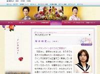 指出瑞貴さん(楓役)|インタビュー|花嫁のれん|東海テレビ