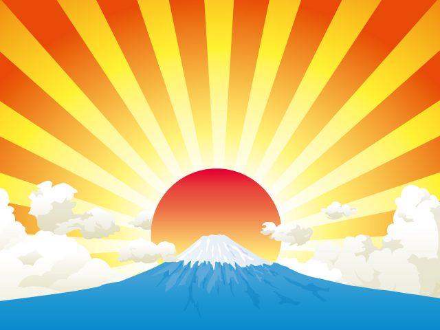 富士ファミリー