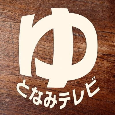 ゆとなみテレビ ロゴ