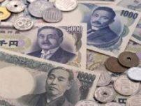 お金の画像(2)