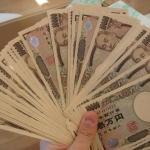 毎日1万円のお金を稼ぐ方法|ネットで稼ぐ現実的で簡単な副業収入のすすめ