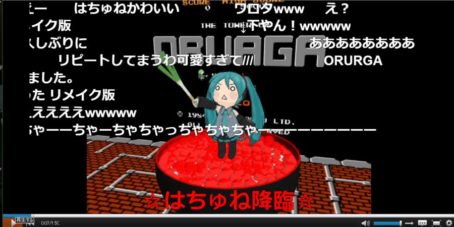 【初音ミク】おなかすいたうた リメイク版【MMD】
