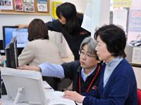 鶴見のパソコン教室
