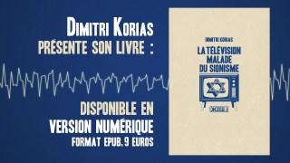 """Korias présente son livre  """"La télévision malade du sionisme"""""""