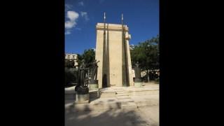 Le merveilleux monument des Droits de l'homme de Paris