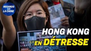 Hong Kong se rapproche du système communiste de la Chine ; Une réunion Chine/E.U en préparation