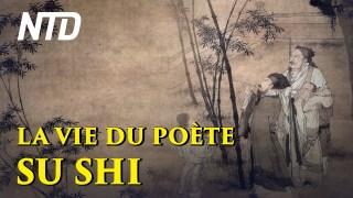 La vie du poète Su Shi