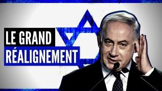 Tous Contre Un: L'incroyable Géopolitique d'Israël