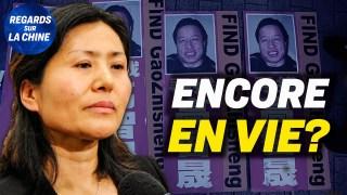 La femme d'un avocat des droits de l'Homme s'inquiète ; Litige entre le Japon et la Chine