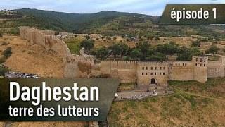 Daghestan, terre des lutteurs (Episode 1)
