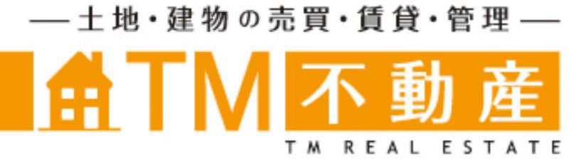 TM不動産