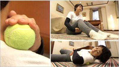 テニスボールのストレッチ