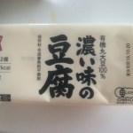 濃い味の豆腐