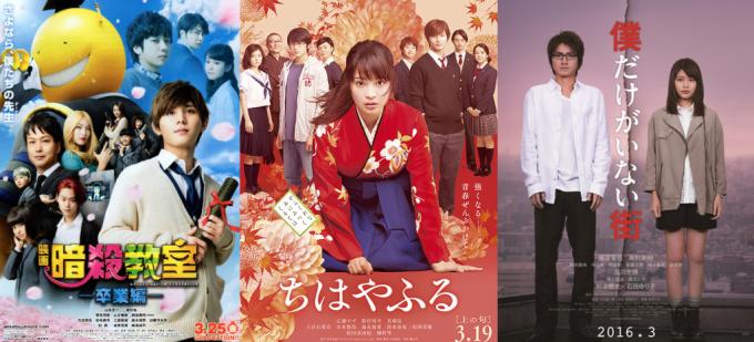 2016年春の映画