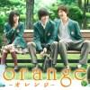【orange-オレンジ-】土屋太鳳の喋り方にイラッと来る( ゚Д゚)