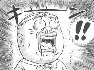 漫画『珍遊記』