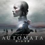 【オートマタ】近未来!ロボットが自我を持つ!その時人類は!