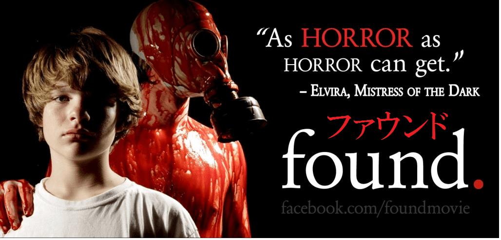 【FOUND ファウンド 】映画賞を総なめにした凶悪なホラー映画!