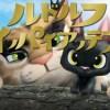 【ルドルフとイッパイアッテナ】猫好き必見!日本のアニメをナメたらアカン!