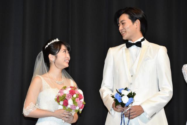 志田未来結婚