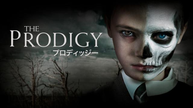 プロディッジー The Prodigy
