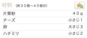 スクリーンショット 2015-06-21 15.33.10