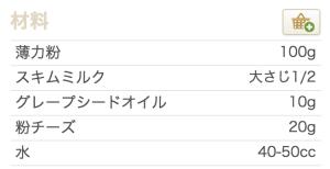 スクリーンショット 2015-06-21 16.42.38