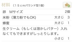 スクリーンショット 2015-12-04 午後9.33.46