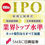 SMBC日興証券バナー