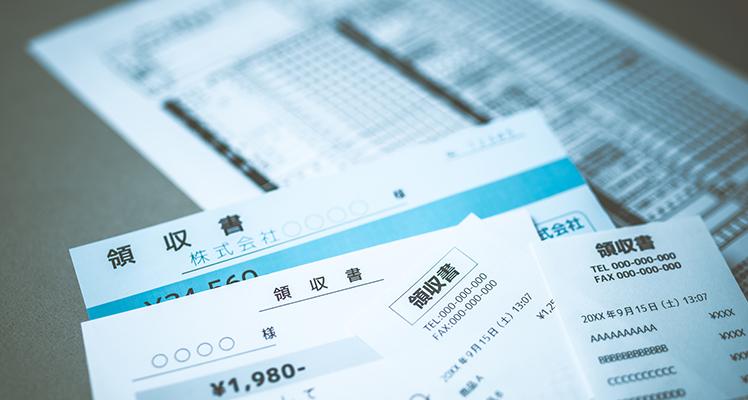 控除 繰越 株の損益通算とは?繰越控除で税金を正しく納めるための知識