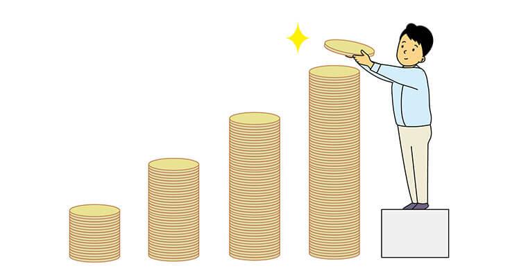 株式投資は複利方式!カラクリを上手に利用して資産を増やそう