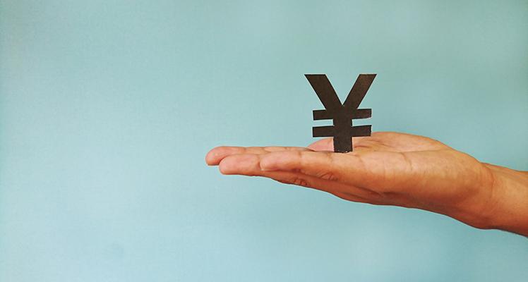 主要ネット証券で相次ぐ手数料無料化。個人投資家はどう活かすか