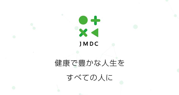 JMDC(4483)のサムネイル