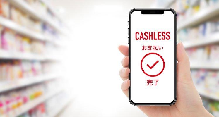 スマホ決済だけではない!キャッシュレス決済サービス「楽天Pay」の魅力