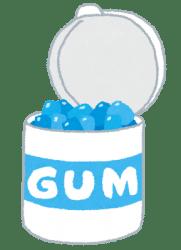 sweets_gum