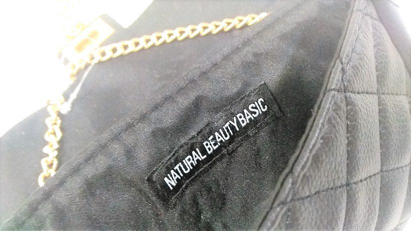 【開封レビュー】steady. 2017年8月号付録:NATURAL BEAUTY BASIC キルティングバッグ。