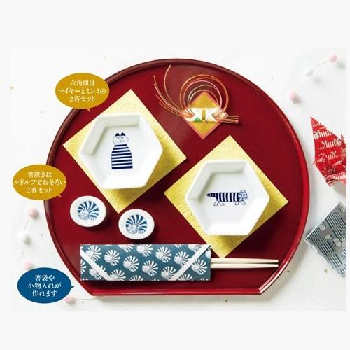 GLOW,グロー,2018年2月号,雑誌付録, リサ・ラーソン, 六角皿,箸置き,折り紙猫セット