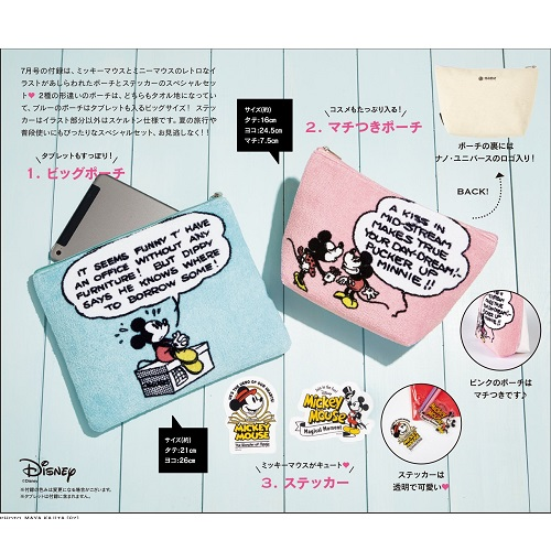 雑誌付録,Sweet, 2018年7月号,ナノ・ユニバース, ミッキーマウス,ミニーマウス,タオル,ポーチ,ステッカー