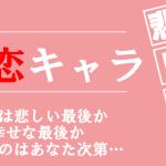 アニメ「犬夜叉」の桔梗や神楽のラストは幸運?|悲恋のラストベスト3