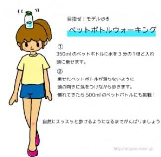 杏さん02