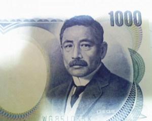 1000円札夏目漱石
